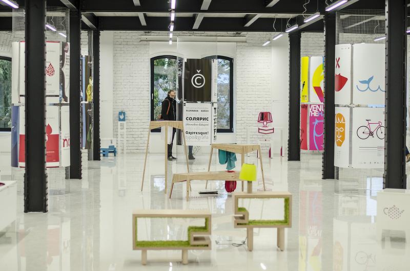 Inspirational Košice and their Interface